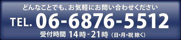 フューチャーラボ電話番号